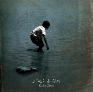 Jonsi & Alex: música para el funeral de Brian Eno