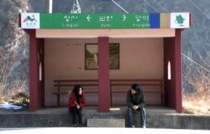 Daytime drinking, de Young-Seok Noh