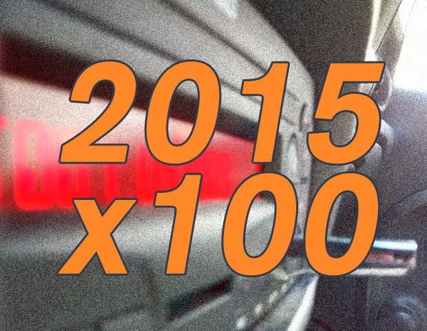 100 canciones de 2015