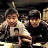 De Corea con amor: Memories of murder, de Bong joon-Ho + Save the green Planet,  de Jeong Jun- hwan