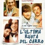 Lultima-ruota-del-carro_